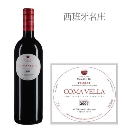 2007年玛吉尔庄园科马维拉红葡萄酒