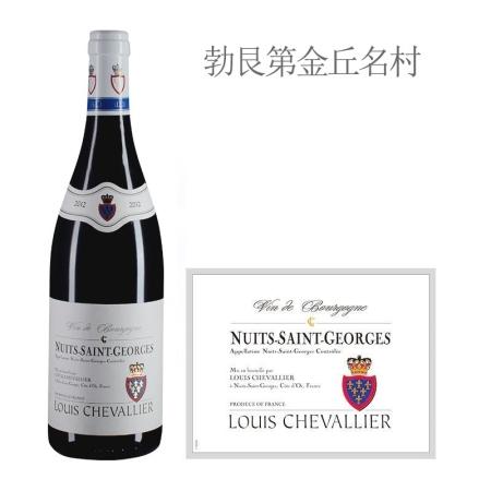 2012年路易骑士酒庄(夜圣乔治村)红葡萄酒