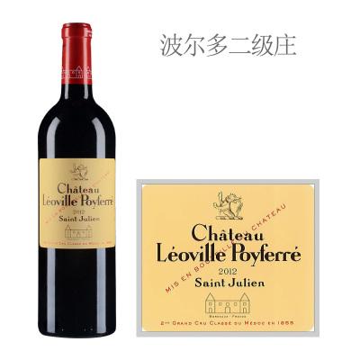 2012年乐夫宝菲庄园红葡萄酒