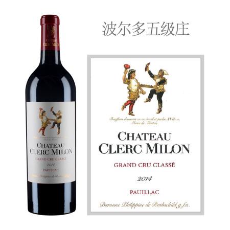 2014年克拉米伦酒庄红葡萄酒