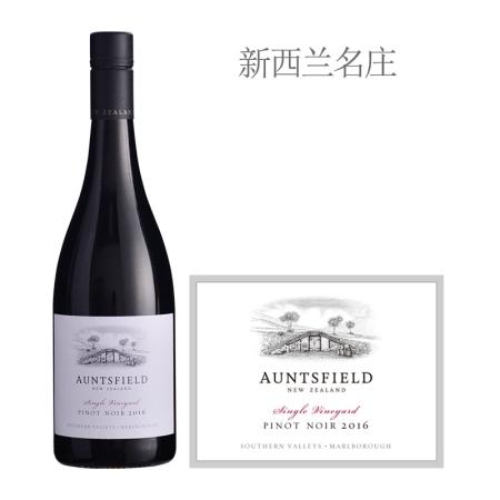 2016年爱丝菲酒庄单一园黑皮诺红葡萄酒