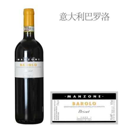 2009年曼卓酒庄布瑞卡巴罗洛红葡萄酒
