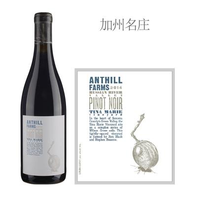 2014年安缇园酒庄天马园黑皮诺红葡萄酒