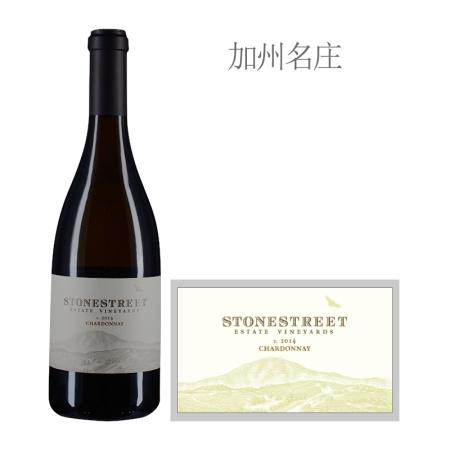 2014年石街酒庄霞多丽白葡萄酒