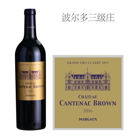2016年肯德布朗酒庄红葡萄酒