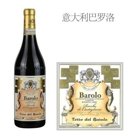 2007年特瑞酒庄卡斯特罗西巴罗洛珍藏红葡萄酒