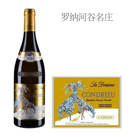 2016年吉佳乐世家多里安白葡萄酒