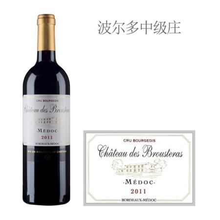 2011年宝斯特酒庄红葡萄酒