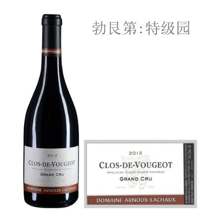 2012年安慕拉夏酒庄(伏旧特级园)红葡萄酒