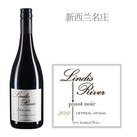 2013年林迪斯河酒庄黑皮诺红葡萄酒