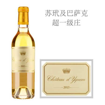 2013年滴金酒庄贵腐甜白葡萄酒(375ml)