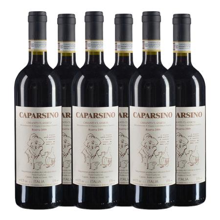 【六支套装】2009年卡帕西诺经典基安帝珍藏红葡萄酒