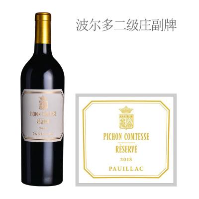 2018年碧尚女爵酒庄副牌红葡萄酒
