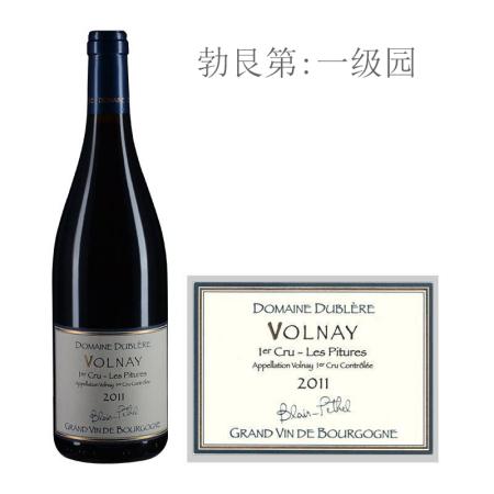 2011年都柏莱酒庄碧都(沃尔奈一级园)红葡萄酒