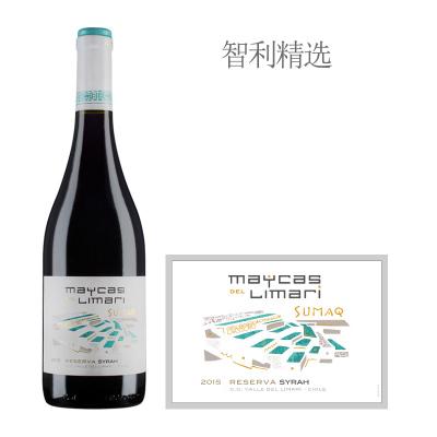 2015年麦卡斯珍藏西拉红葡萄酒