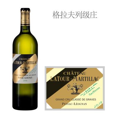 2018年拉图玛蒂雅克酒庄白葡萄酒