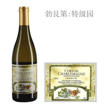 2013年科奇亚酒庄(科尔登-查理曼特级园)白葡萄酒