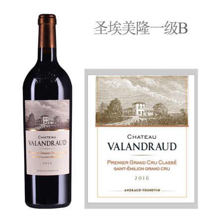 2016年瓦兰佐酒庄红葡萄酒