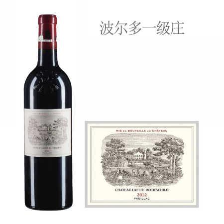 2012年拉菲古堡红葡萄酒