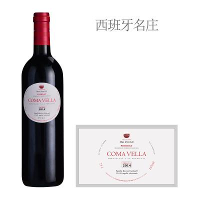 2014年玛吉尔庄园科马维拉红葡萄酒