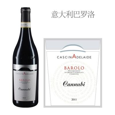 2011年卡斯纳庄园卡努比巴罗洛红葡萄酒