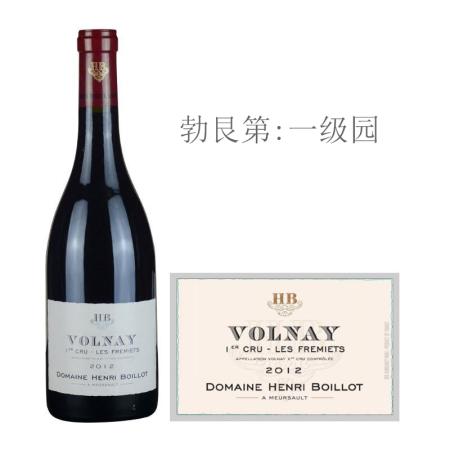 2012年布瓦洛酒庄福翰米(沃尔奈一级园)红葡萄酒