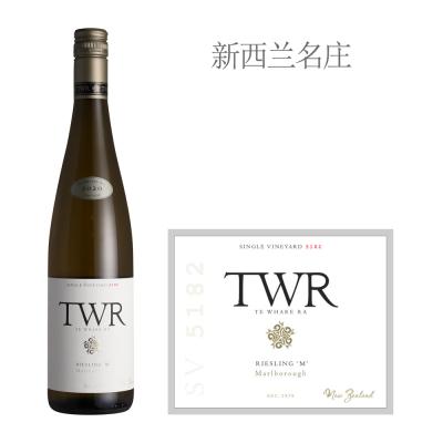 2020年太阳屋酒庄单一园雷司令白葡萄酒