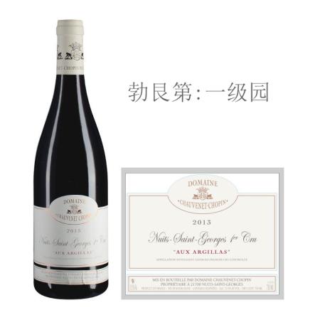 2013年肖维纳酒庄阿吉拉(夜圣乔治一级园)红葡萄酒