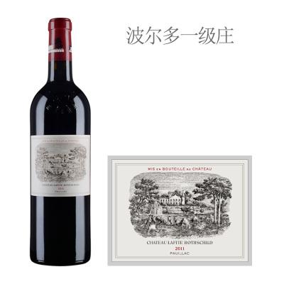 2011年拉菲古堡红葡萄酒