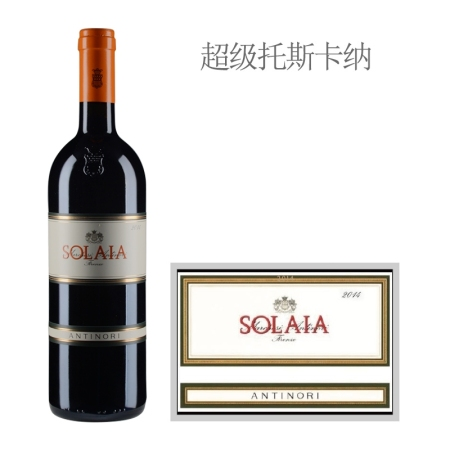 2014年索拉雅红葡萄酒