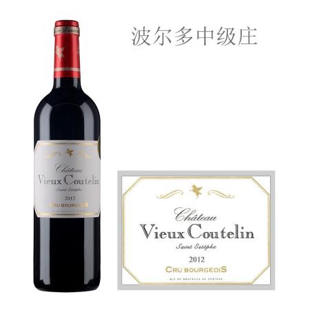 2012年古林酒庄红葡萄酒