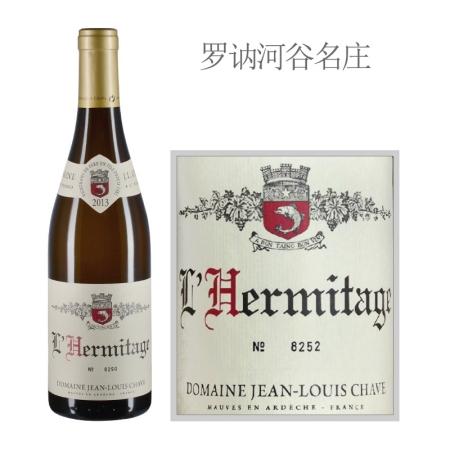 2013年路易沙夫酒庄白葡萄酒