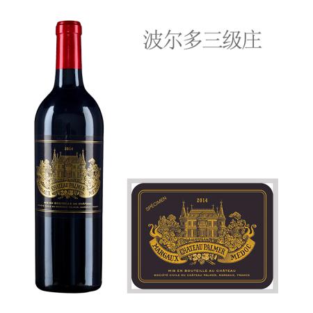 2014年宝马庄园红葡萄酒