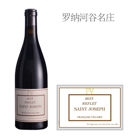 2015年维纳利弗雷红葡萄酒