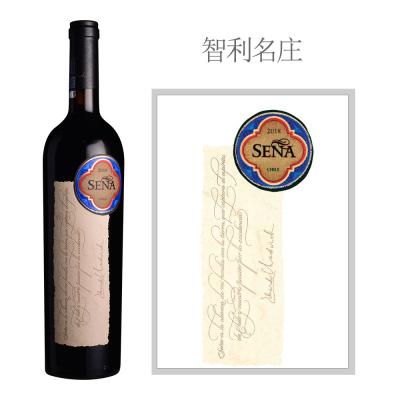 2018年赛妮娅酒庄红葡萄酒