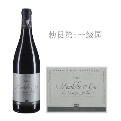 2013年加拉德酒庄夏菲洛(蒙蝶利一级园)红葡萄酒