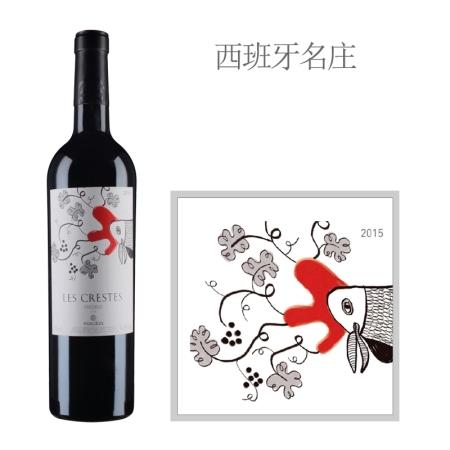 2015年克莉斯塔士红葡萄酒