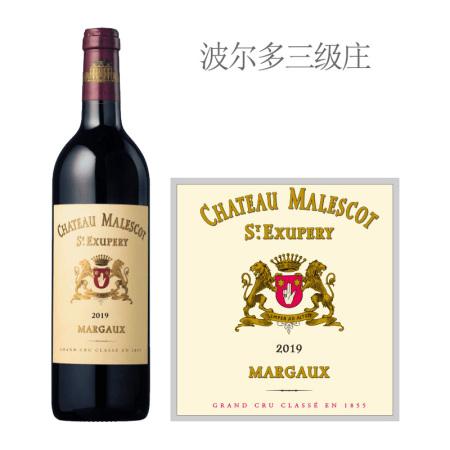 2019年马利哥酒庄红葡萄酒
