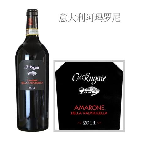 2011年路嘉特酒庄托罗蒂阿玛罗尼红葡萄酒