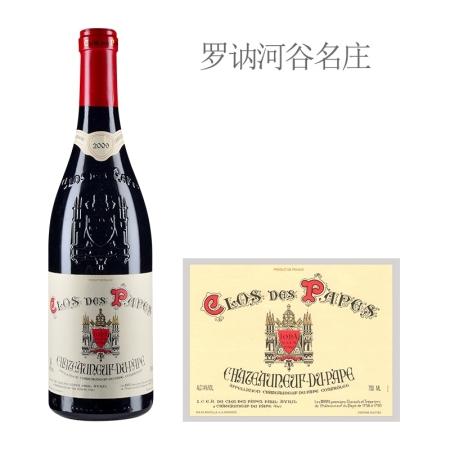 2009年帕普教皇新堡红葡萄酒