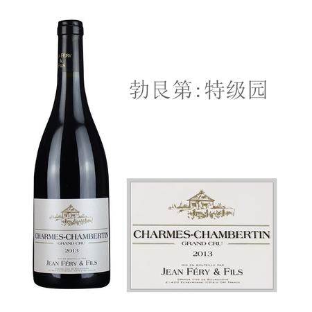 2013年让费里父子酒庄(香牡-香贝丹特级园)红葡萄酒