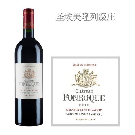 2013年弗兰克庄园红葡萄酒