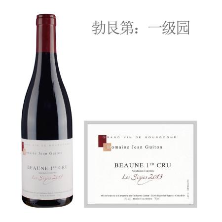 2013年吉顿酒庄西斯(伯恩一级园)红葡萄酒