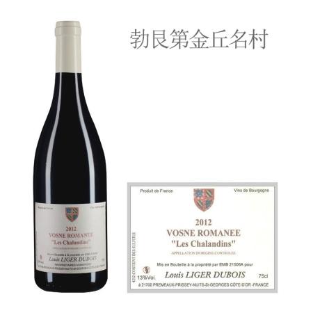 2012年杜布瓦酒庄香兰黛(沃恩-罗曼尼村)红葡萄酒