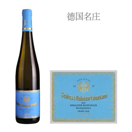2015年莱茵豪森城堡霍亨莱特级园雷司令晚收白葡萄酒