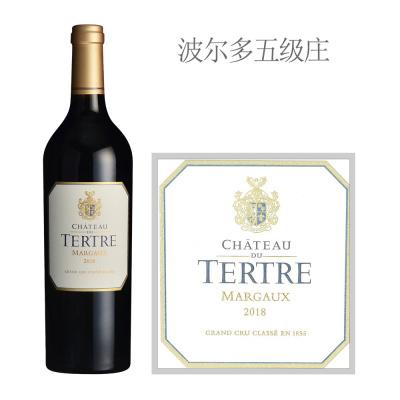 2018年杜特城堡红葡萄酒