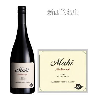 2019年玛熙酒庄黑皮诺红葡萄酒