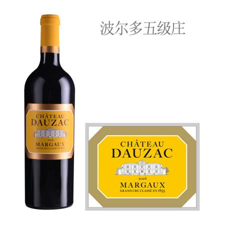 2016年杜扎克城堡红葡萄酒