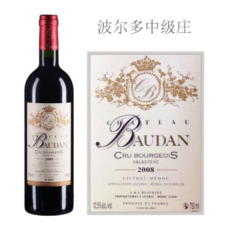 2008年宝黛酒庄红葡萄酒