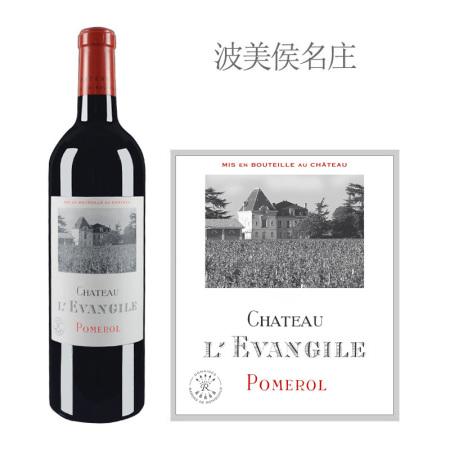 2019年乐王吉酒庄红葡萄酒